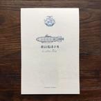 飛行船ホテルレターパッド