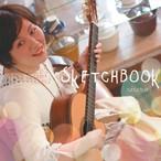 """Sketchbook / ナナマリ """"八ヶ岳南麓ボッサ"""" (CD)"""