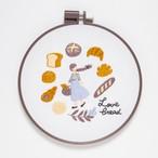 『パン屋さんめぐり』刺繍枠キット
