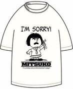 【MITSUKO ORIGINAL】響 長友光弘 MITSUKO Tシャツ vol.01 Natural