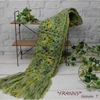 発色がすてき!イタリア糸使用のマフラー(グリーン)