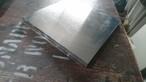 レザークラフト用アルミ板 ALL-2000にも 15mm厚