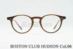 【正規品】BOSTON CLUB(ボストンクラブ) HUDSON Col.06
