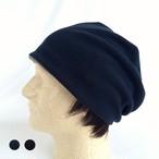 "Unisex 定番ニット帽子"" 大人用 つけ毛付き:wig/ショート/男女兼用フリー M~L"