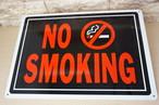 アルミ看板(NO SMOKING)