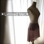 ◆Limited Ver.-Minimalist Ballet Skirt : DUSTY LILAC  (限定版ミニマリスト・プルオンバレエスカート(ダスティ・ライラック))