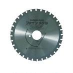 グローバルソー 鉄筋用 チップソー FD51-180S (1枚入り)
