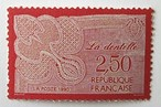 レース / フランス 1990