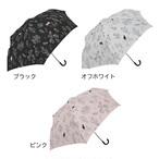 猫傘(晴雨兼用ミニ雨傘日傘おりたたみ)野の花と猫