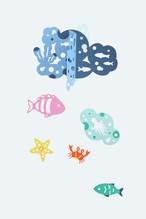 海の仲間たちーHappy Bubblesー