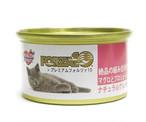 FORZA10 プレミアム ナチュラルグルメ缶 (マグロとプロシュート)