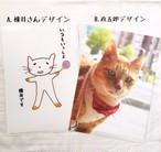 猫 ツキネコ北海道オリジナルクリアファイル 2枚セット