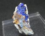 アリゾナ産 リナライト Linarite (青鉛鉱) 11g LN003 鉱物 原石 天然石 パワーストーン