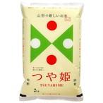 山形県 つや姫 5kg 減農薬 特別栽培米(平成28年産 白米/玄米)