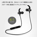 【JennyDessse】 ワイヤレスブルートゥースイヤホン ヘッドホン Bluetooth4.1 高音質 低遅延 防汗/防滴/外れにくい スポーツタイプ マイク搭載 ハンズフリー通話 CVC6.0ノイズキャンセリング搭載