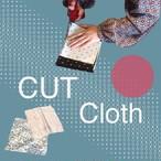 Cut cloth set(国産生地10枚入り)