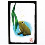 【月次絵】6月  柳に蛙