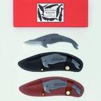 クジラナイフ革ケースセット|B|