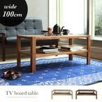センターテーブル&テレビボード MTS-069