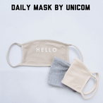 Daily Mask produced by UNICOM 洗えるマスク 布マスク
