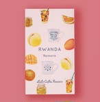 50g ルワンダ Rwanda