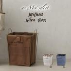【送料無料】お洒落収納デザインワイヤーボックス 小物収納 収納BOX 洗濯カゴ