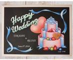 ウエディングケーキの結婚式ウェルカムボード