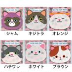 猫コースター(にゃんこのかお)