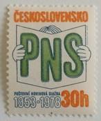 郵便新聞  / チェコスロバキア 1978