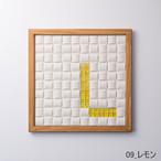【L】枠色ナチュラル×ガラス インテリア アートフレーム 脱臭調湿(エコカラット使用)