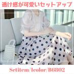 【4/6まで30%OFF!!】ブラウス × ロングスカート 上品 水玉柄 デザイン 2set ホワイト系 ワンカラー B6802