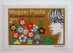 国際女性の日 / ハンガリー 1985