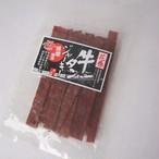 牛タンジャーキー味噌味(佐々長味噌使用)