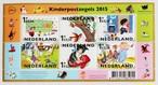児童福祉 / オランダ 2015