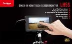 Portkeys社・LH5s・4K入力対応、カメラコントロール機能搭載、タッチ操作、フルHDパネル5インチモニター