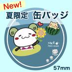 【30個限定】夏の限定缶バッジ57mm【めろんぱんだちゃん】