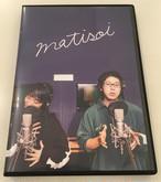 白井悠介x酒井広大「matisoi 」DVD