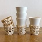 手編みカバー付陶器グラス