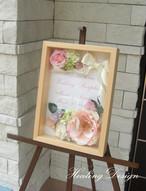 ウェディング ウェルカムボード ボックス(ピンクローズ) 結婚式