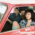 【新品】SHISHAMO 4