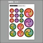 家紋ステッカー 左三つ巴| 5枚セット《送料無料》 子供 初節句 カラフル&かわいい 家紋ステッカー