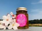 桜のはちみつ100g(限定100本)国産