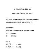 ご家庭用に! さくらんぼ(佐藤錦)優L、M玉混合 【200g×8パック】 事前予約10%OFF!!