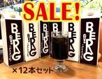 【SALE! 40%OFF!】BERGネルドリップコーヒー 1L × 12本セット