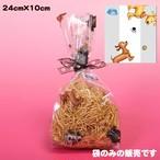 【10枚セット】ドッグデイズ透明袋(ミニ)