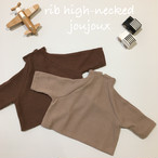 『翌朝発送』rib high-necked