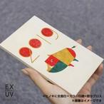 木曽桧(きそひのき)のハガキ UV印刷 8枚セット@390