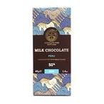 【※賞味期限間近】チョコレートツリー ピウラミルク