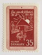 スクール / デンマーク 1964