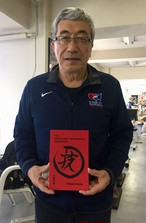 4冊のみ‼︎ 八田忠朗先生ご著書 THE WRESTLING TECHNIQUES HAND BOOK  『技』